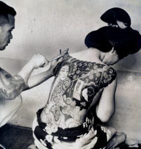 Tatouage japonais femme dos
